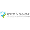 Дентал-Косметик-Рус