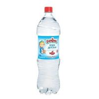 Вода СПЕЛЁНОК детская питьевая 0,33л Спорт/уп12